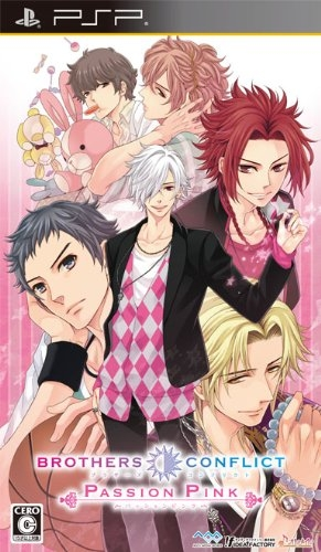 Gamewise Brothers Conflict: Passion Pink Wiki Guide, Walkthrough and Cheats