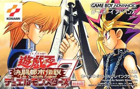Yu-Gi-Oh! The Sacred Cards (JP weekly sales) [Gamewise]