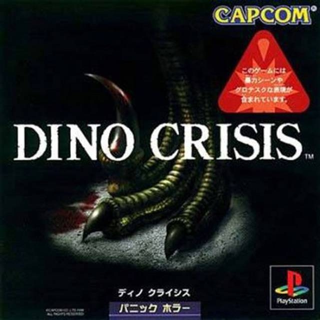 Dino Crisis Wiki on Gamewise.co