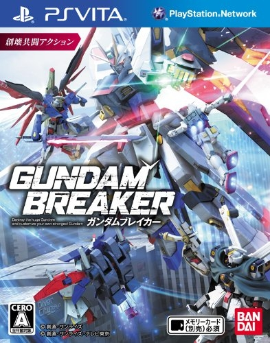 Gundam Breaker for PSV Walkthrough, FAQs and Guide on Gamewise.co