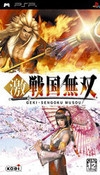 Samurai Warriors: State of War on PSP - Gamewise