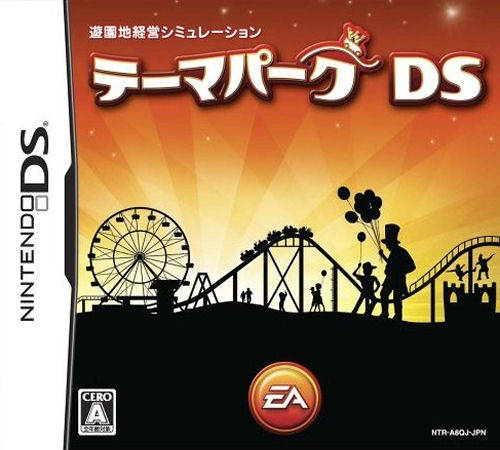Theme Park on DS - Gamewise