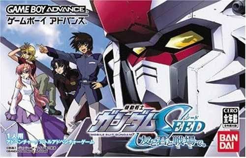 Mobile Suit Gundam Seed: Tomo to Kimi to Koko de