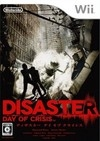 Disaster: Day of Crisis Wiki on Gamewise.co