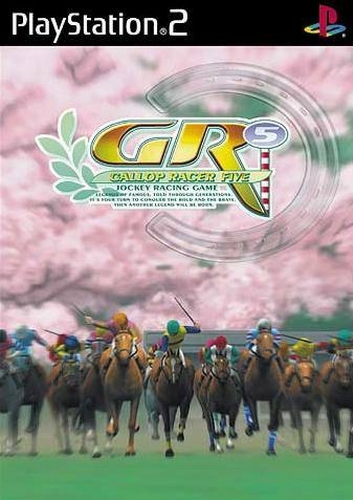 Gallop Racer 2001 on PS2 - Gamewise