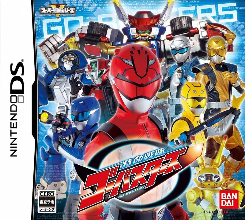 Tokumei Sentai Go-Busters [Gamewise]