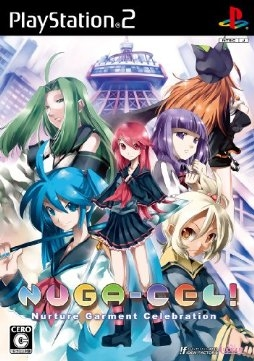 NUGA-CEL! for PS2 Walkthrough, FAQs and Guide on Gamewise.co
