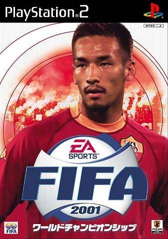 FIFA 2001: Major League Soccer for PS2 Walkthrough, FAQs and Guide on Gamewise.co