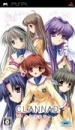 Clannad on PSP - Gamewise