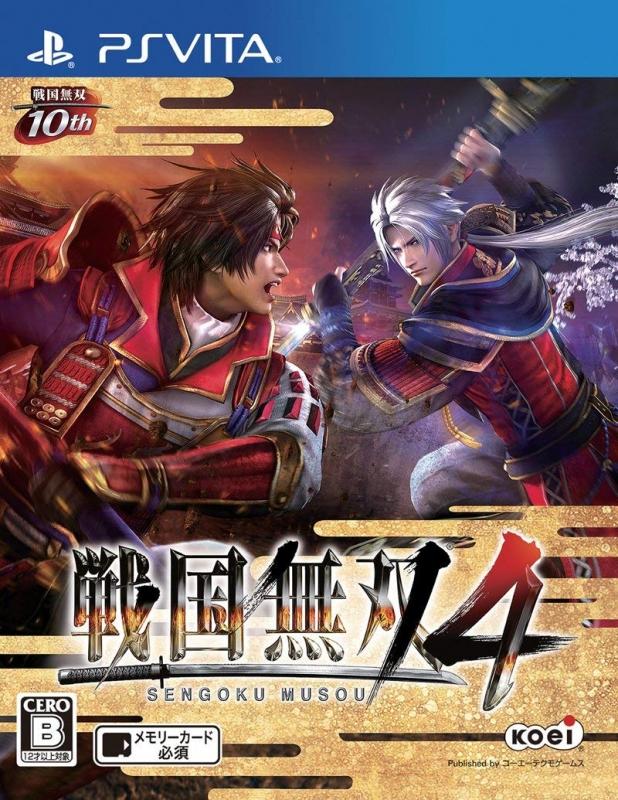 Sengoku Musou 4 | Gamewise