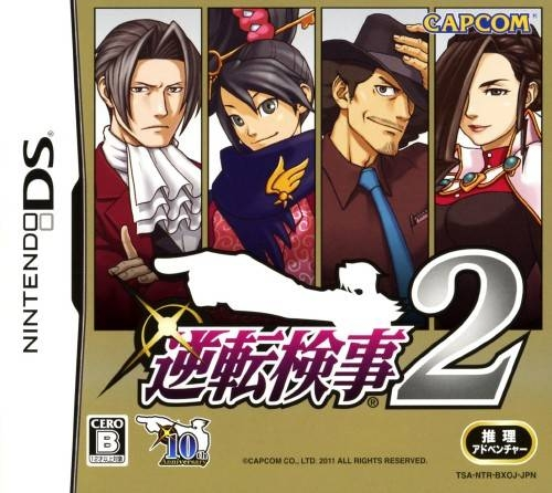 Ace Attorney Investigations 2 for DS Walkthrough, FAQs and Guide on Gamewise.co