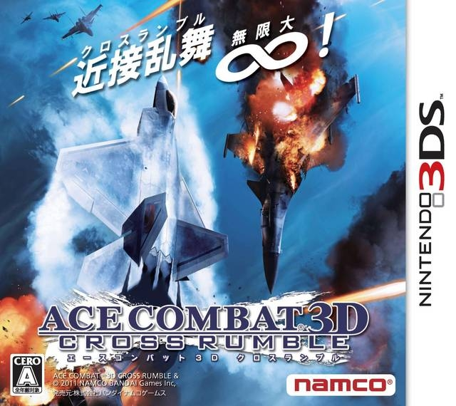Ace Combat 3D: Cross Rumble on 3DS - Gamewise