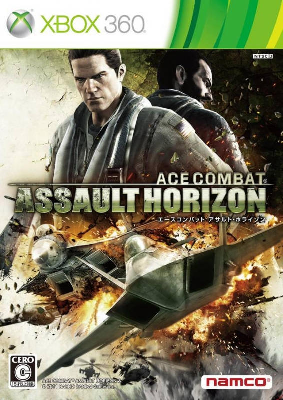 Ace Combat: Assault Horizon on X360 - Gamewise