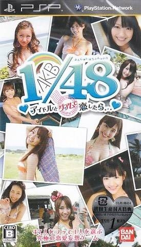AKB1/48: Idol to Guam de Koishitara... on PSP - Gamewise