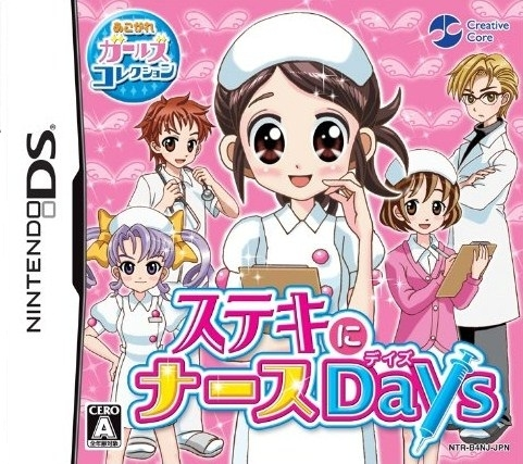 Akogare Girls Collection: Suteki ni Nurse Days for DS Walkthrough, FAQs and Guide on Gamewise.co
