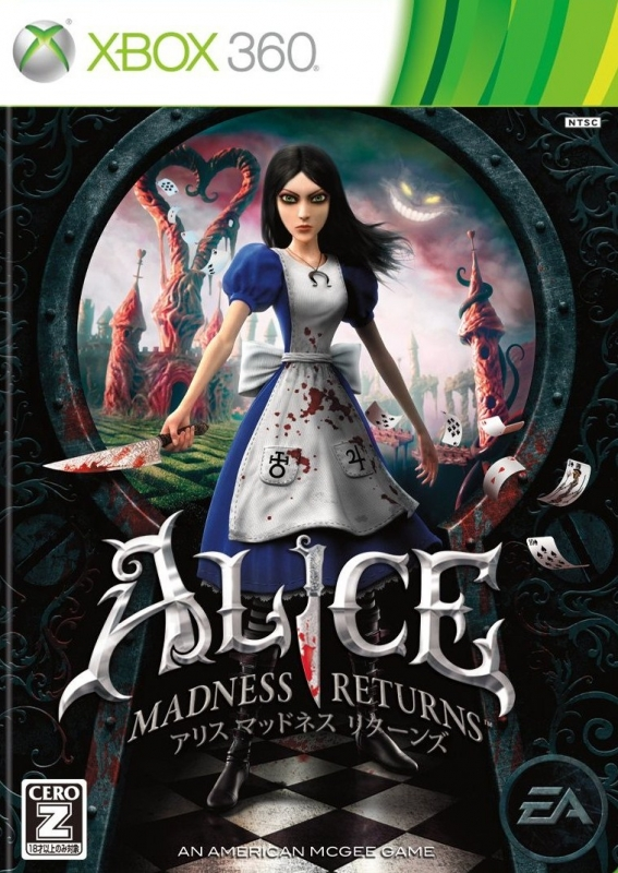 Alice: Madness Returns | Gamewise