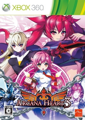 Gamewise Arcana Heart 3 Wiki Guide, Walkthrough and Cheats