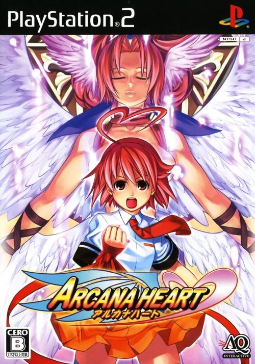 Arcana Heart Wiki - Gamewise