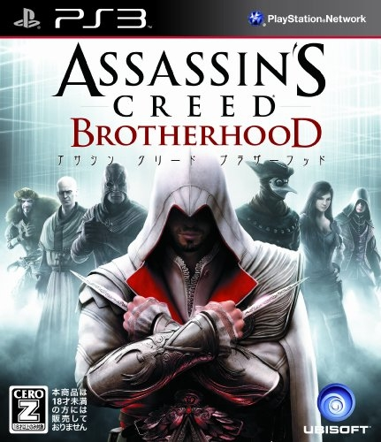 Assassin's Creed: Brotherhood on PS3 - Gamewise