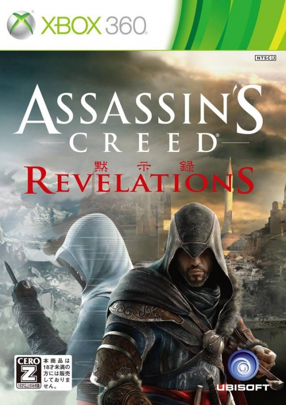 Assassin's Creed: Revelations on X360 - Gamewise