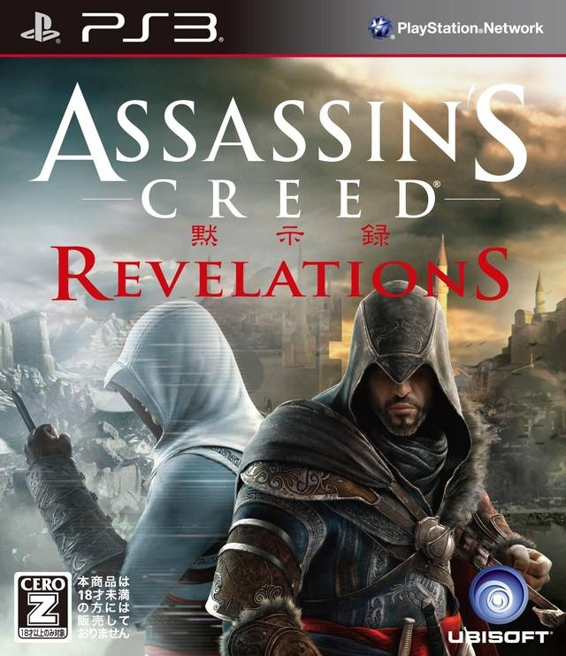 Assassin's Creed: Revelations for PS3 Walkthrough, FAQs and Guide on Gamewise.co