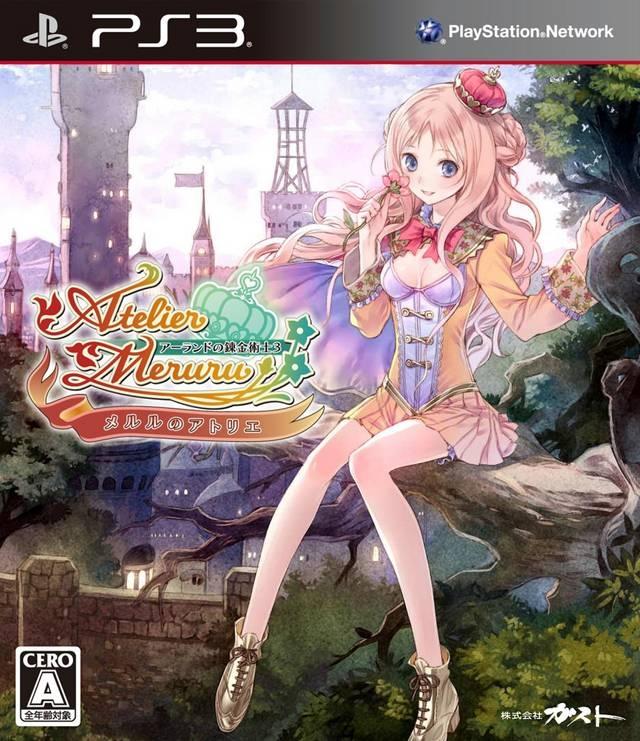 Atelier Meruru: Alchemist of Arland 3 Wiki - Gamewise