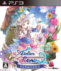 Atelier Totori: The Adventurer of Arland [Gamewise]