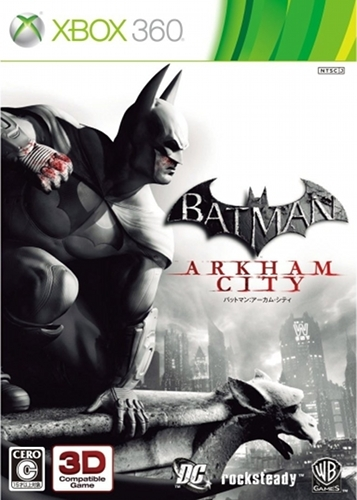 Batman: Arkham City on X360 - Gamewise