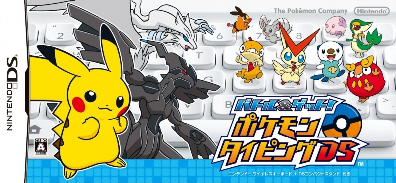 Battle & Get! Pokemon Typing DS [Gamewise]