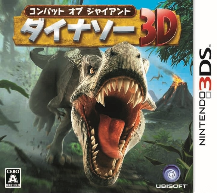 Combat of Giants: Dinosaurs 3D for 3DS Walkthrough, FAQs and Guide on Gamewise.co