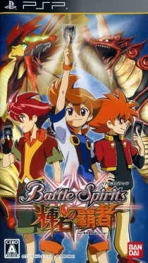 Battle Spirits: Kiseki no Hasha for PSP Walkthrough, FAQs and Guide on Gamewise.co