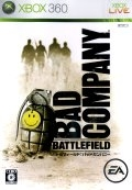 Gamewise Battlefield: Bad Company Wiki Guide, Walkthrough and Cheats