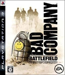 Battlefield: Bad Company on PS3 - Gamewise