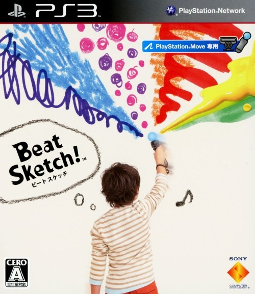 Beat Sketch! on PS3 - Gamewise