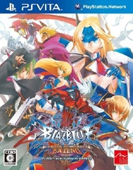 Blazblue: Continuum Shift Extend Wiki - Gamewise