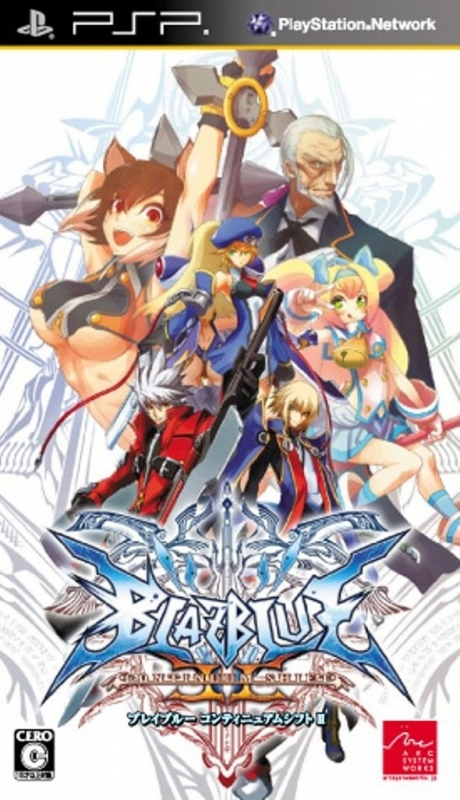 BlazBlue: Continuum Shift II Wiki - Gamewise