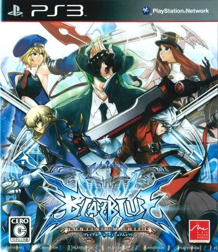 BlazBlue: Continuum Shift Wiki on Gamewise.co