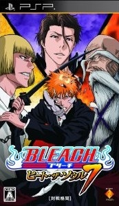 Bleach: Heat the Soul 7 for PSP Walkthrough, FAQs and Guide on Gamewise.co