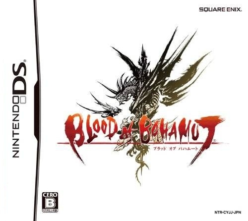 Blood of Bahamut on DS - Gamewise