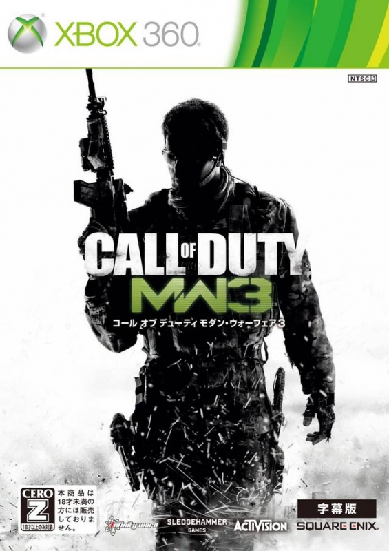 Call of Duty: Modern Warfare 3 Wiki on Gamewise.co