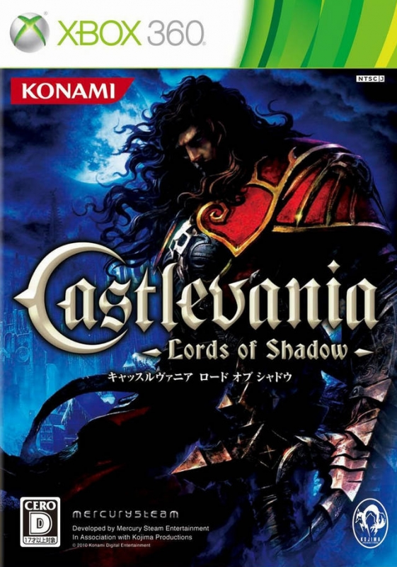 Castlevania: Lords of Shadow Wiki on Gamewise.co
