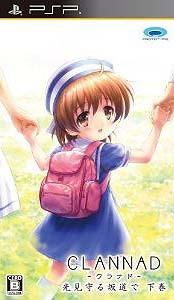 Clannad: Mitsumi Mamoru Sakamichi de - Gekan for PSP Walkthrough, FAQs and Guide on Gamewise.co