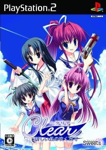 Clear: Atarashii Kaze no Fuku Oka de Wiki - Gamewise