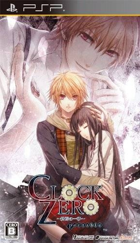 Clock Zero: Shuuen no Ichibyou Portable [Gamewise]