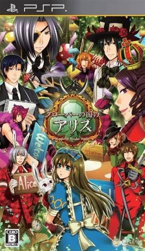 Clover no Kuni no Alice on PSP - Gamewise