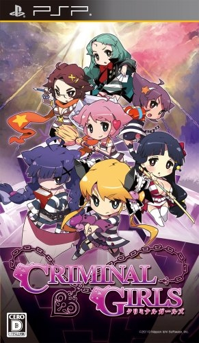 Criminal Girls for PSP Walkthrough, FAQs and Guide on Gamewise.co