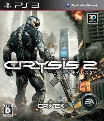 Crysis 2 for PS3 Walkthrough, FAQs and Guide on Gamewise.co