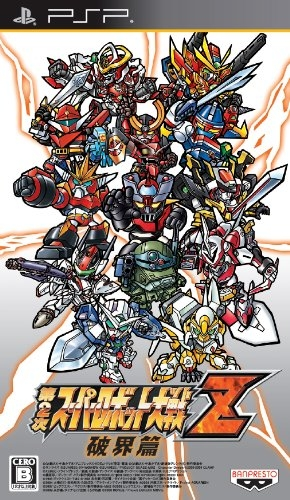 Dai-2-Ji Super Robot Taisen Z: Hakai-hen on PSP - Gamewise
