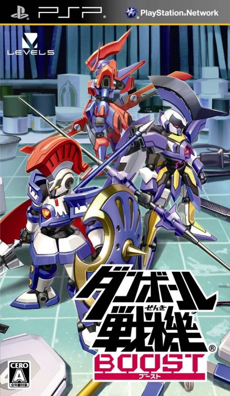 Danball Senki Boost Wiki on Gamewise.co