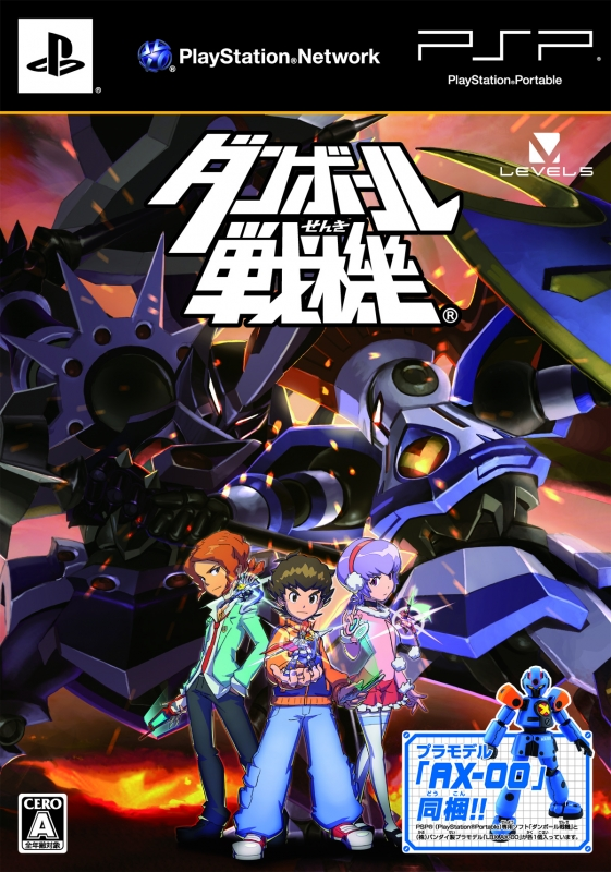 Danball Senki on PSP - Gamewise